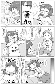 saketto40002.jpg